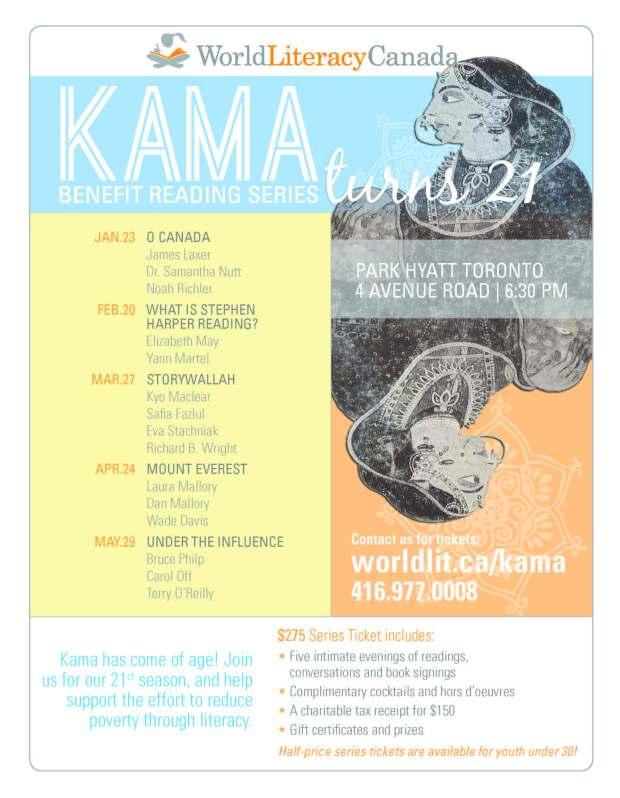 Kama 2013 poster letter size